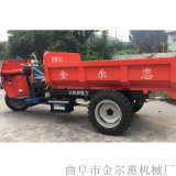 农用自卸液压三轮车/运输沙子三轮车