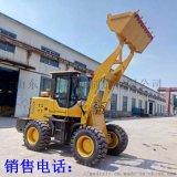液壓裝載機工地小鏟車建築工程機械裝載機