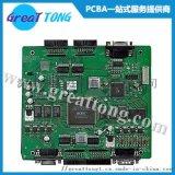 多层pcb线路板SMT贴片加工