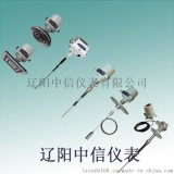 RF800ZEFR射頻料位計/射頻導納物位控制器