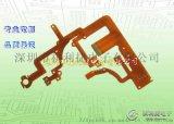 深圳祺利捷 PCB 電路板 FPC線路板打樣廠家