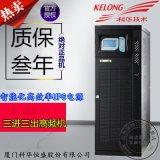ups電源40kva科華YTR3340外置蓄電池