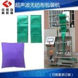 广州冷封膜无纺布包装机 除味剂/硅胶颗粒无纺布包装机价格