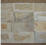 供應黃木紋蘑菇石外牆磚,黃色蘑菇石,黃色別墅外牆磚