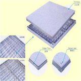 美露地板/美露7號鋁合金防靜電地板出風口板