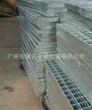 钢格板批发厂家 镀锌钢格栅板 镀锌钢格板