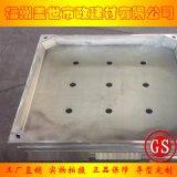 福州不鏽鋼蓋板|福州縫隙蓋板價格|福州不鏽鋼蓋板
