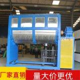 直銷上海廣東1噸臥式幹粉攪拌機 油溫加熱烘幹拌料機