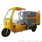 小型電動環衛三輪高壓衝洗車,道路清洗必備工具