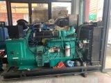 150KW康明斯柴油發電機組西安廠家直銷