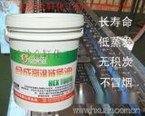 湖南高温链条油/湖南链条润滑油/300度高温链条油