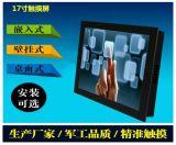 17寸觸摸屏安卓工業平板電腦廠家——研源科技