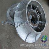 矿用yb3-180-4, 6防爆电机风叶|轴流式风机|防爆专用