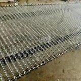 不锈钢网带 输送网带 链条式网带 山东生产厂家
