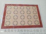 硅胶烤垫  玻纤垫  揉面垫 餐垫