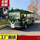 四輪燃油觀光車廠家直銷景區公園農莊電動旅遊觀光車
