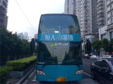 双层巴士宣传预定电话 双层巴士租赁有限公司电话