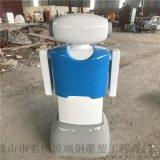 供應中山機器人外殼雕塑,智慧玻璃鋼機器人外殼雕塑