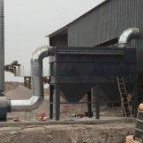砂石廠布袋除塵器,砂石廠脈衝除塵設備