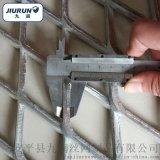 热镀锌钢板网 菱形拉伸网 钢板网厂家