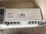 RMQ1-100/4P 双电源自动转换开关
