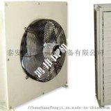D型矿用防爆电暖风机生产厂家-鸿邦