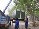 西安启航同信厂家定制铝合金周转箱