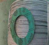 高壓耐油石棉墊片 ny510石棉橡膠墊片