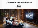 酒店專用智慧投影儀電視系統解決方案