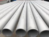 316L不锈钢圆钢管 316L工业园钢管报价