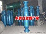 自冲洗式水质过滤器,水质过滤器现货