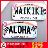 手机套 夏威夷怀基基平果手机壳 6sIPhoe6潮流创意手机保护套