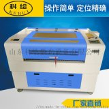 9060/6090鐳射雕刻機切割機亞克力布料
