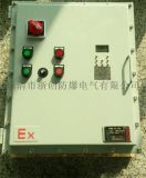 钢板焊接材质挂式防爆控制箱