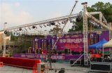 中山体育比赛事音响出租、体育舞台搭建