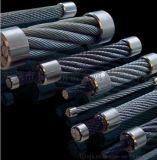 供应起重钢丝绳 光面油绳 镀锌钢丝绳 贵州钢丝绳