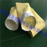高溫濾袋廠家PTFE除塵濾袋滌綸濾袋玻纖濾袋大量出售