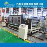 880型ASA+PVC平改坡合成树脂琉璃瓦生产线设备