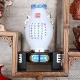博之源琉璃玉石花瓶摆件高档商务礼品礼盒包装厂家直销