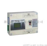 一体式火灾监控探测器 火灾监控系统生产厂家 火灾监控器 电气火灾探测器