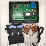 雙軌電動伸縮門平移門控制器 通用無軌伸縮門控制器