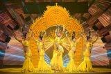 礼仪庆典年会晚会活动策划主持人舞台搭建灯光音响会场