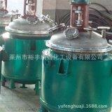 化工機械設備廠直銷5000L電加熱反應釜 優質電加熱反應釜