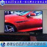 P4室內全彩顯示屏 深圳顯示屏工廠