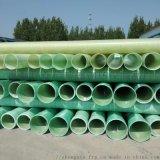 现货供应玻璃钢管道 玻璃钢夹砂管玻璃钢工艺管