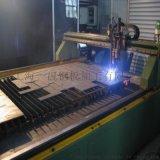 上海一靚數控火焰切割、鋼板數控切割加工中心