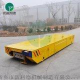 船舶行業58噸軌道平板運輸車免維護蓄電池碼頭搬運車