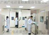 高加速寿命试验 高加速应力筛选试验