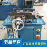 薦 廠家直銷355液壓半自動切管機 管材加工成型液壓切管機