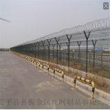 鐵絲道路護欄網,鐵路護欄柵欄,護欄柵欄生產